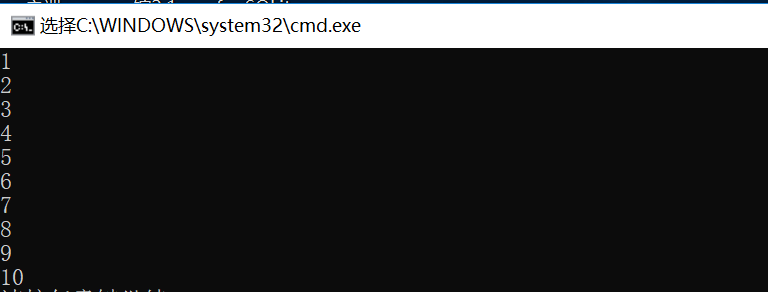 How to create and run a batch file on Windows – Emily's Blog